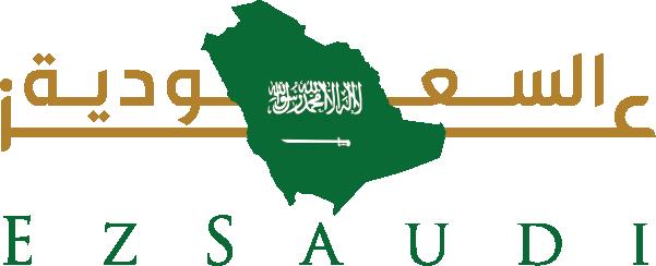 تطبيق عز السعودية – ezsaudi